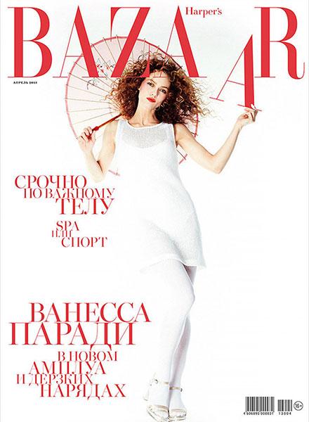 bazaar_cover
