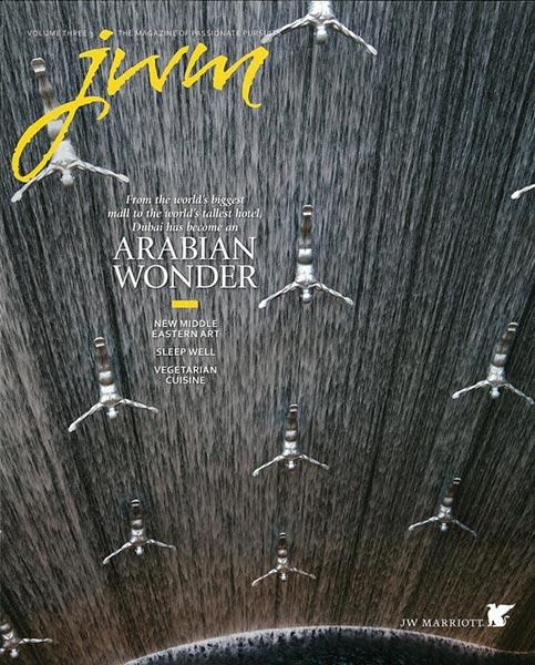 jwm_cover