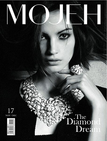 mojeh_cover