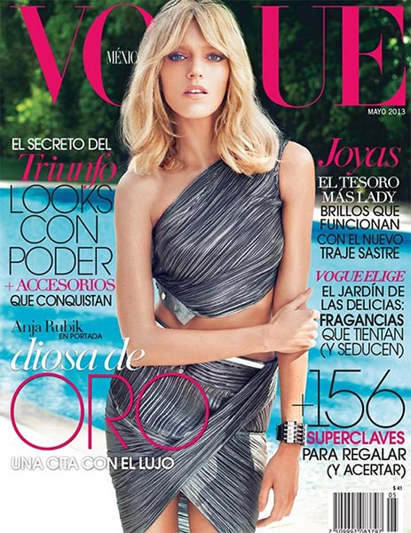 voguemexico_cover
