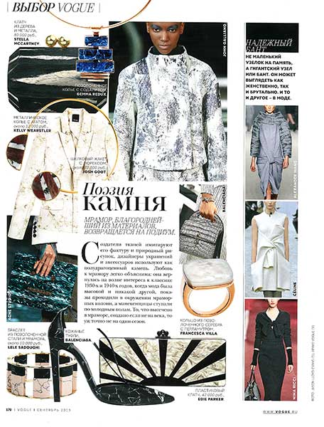 voguerussia_placement