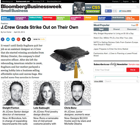 businessweek_screen