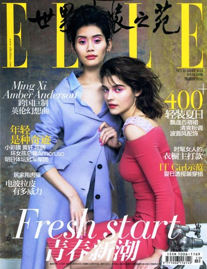 ellechine_cover