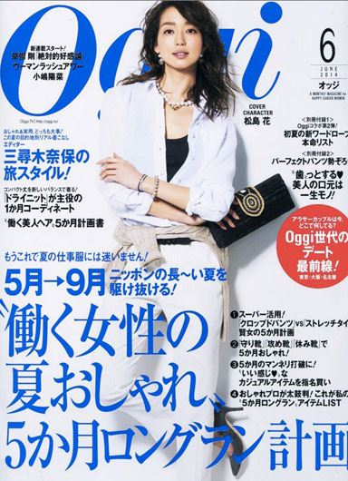 oggi_japan_cover