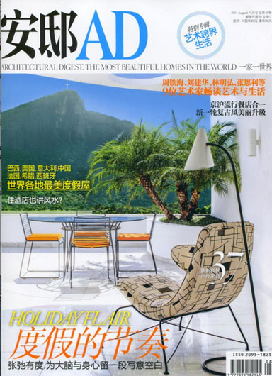 LELE_ArchitecturalDigestChina_Cover_0814-web