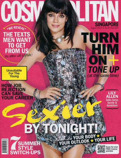 Lele_Cosmopolitan_cover_091