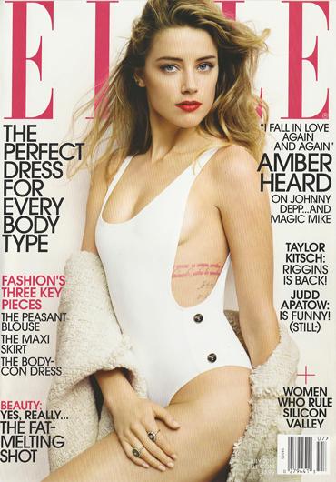 LELE_ElleMagazine_Cover_0715