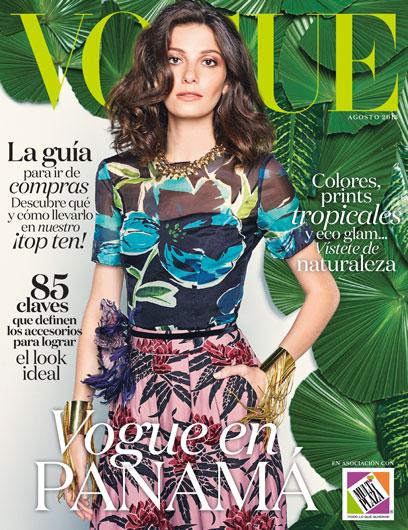 LELE_VoguePanama_Cover_92015