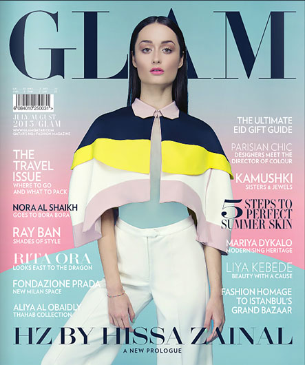 LeleS_Glam_Cover_07_0815