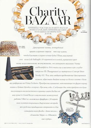 LELE_HarpersBazaarRussia_1014