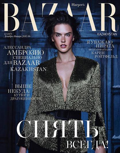 Lele_HarpersBazaarKazakhstan_1215_COVER