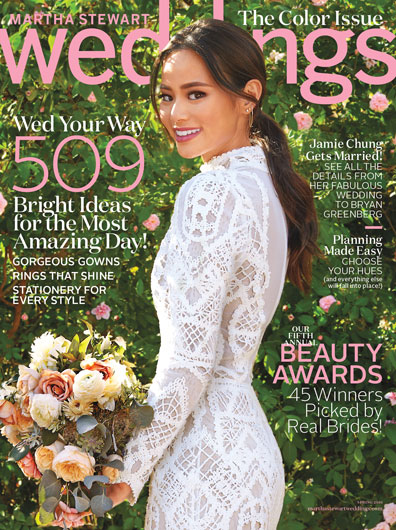Lele_MSWeddings_Spring-2016_Cover