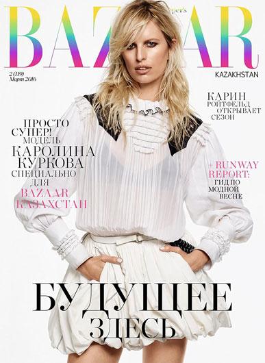 APT_HarpersBazaarKZ_Cover_0316