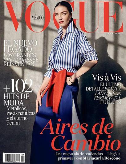 LELE_VogueMexico_Cover_0316