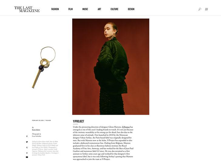 SORELLE_TheLeastMagazine.com_022016