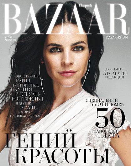 LELE_Harpers-Bazaar-KZ_0516_Cover
