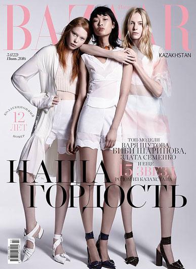 LELE_HarpersBazaarKazakhstan_Cover_062016